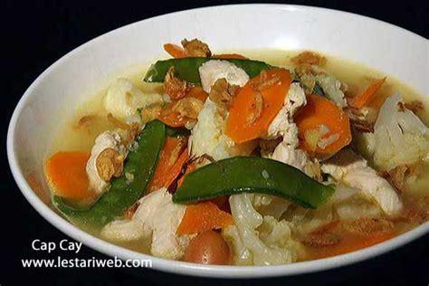 Mie Telur Cap 3 Ayam 200 Gr kumpulan resep asli indonesia cap cay