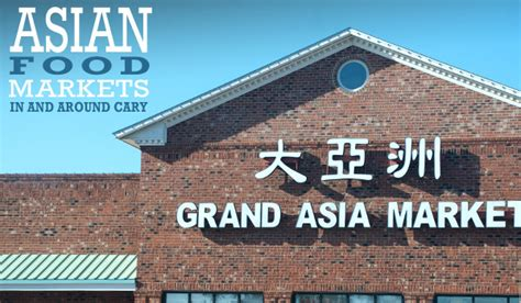 Fletcher Table Food Asian Markets In And Around Cary Nc Carycitizen