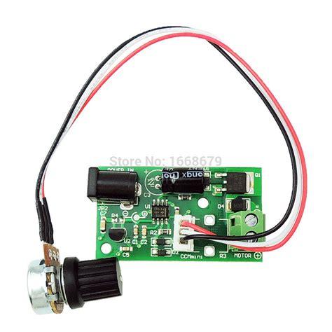 6v 24v 3a Pwm Dc Motor Speed Regulator Controller With On Switch M pwm dc motor speed controller variable adjustable speed
