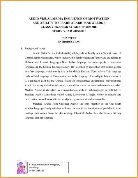 dissertation exle pdf thesis sle letter format mail