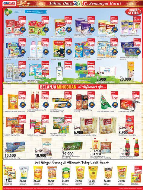 ind themes com katalog promo alfamart 1 15 januari 2016 katalog promo