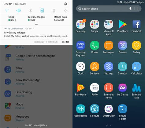 samsung apps how to disable my galaxy widget notifications on a samsung phone
