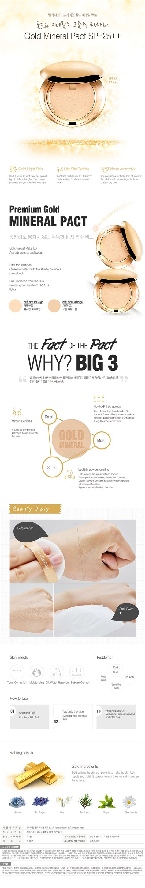 Premium Gold Mineral Pact happybeauty premium gold mineral pact 23