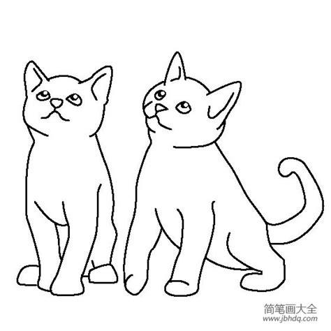 two cats coloring page 简笔画猫的画法 猫的简笔画图片大全 简笔画动物猫简单画法 简笔画猫的画法步骤图 简笔画动物