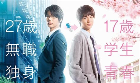 film anime live action terbaru berita anime terbaru poster film live action relife