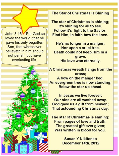 childrens christmas poems christian about trees christian poems for happy holidays