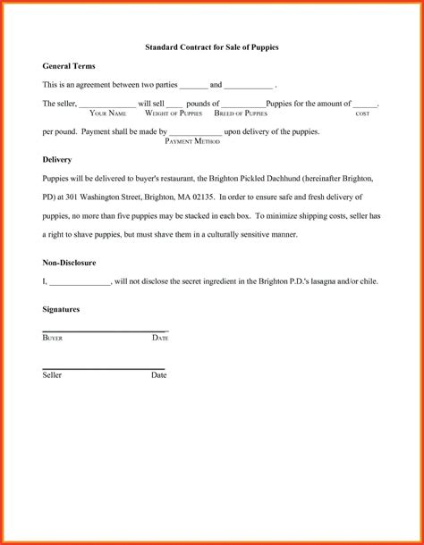 Template Loan Repayment Agreement Template Payback Agreement Template