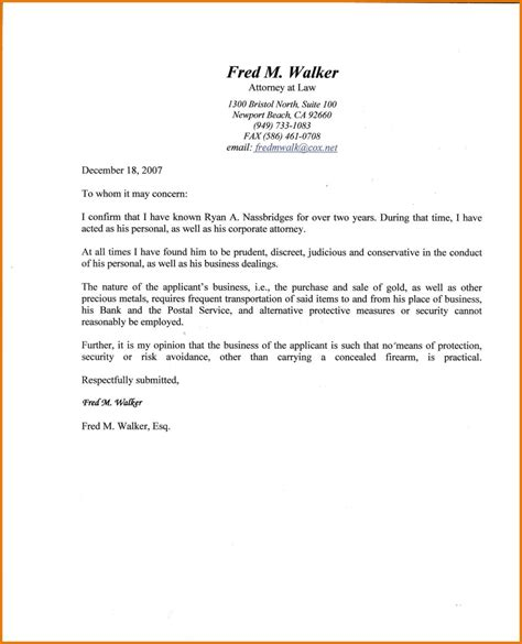 nice letter of character template letter format writing