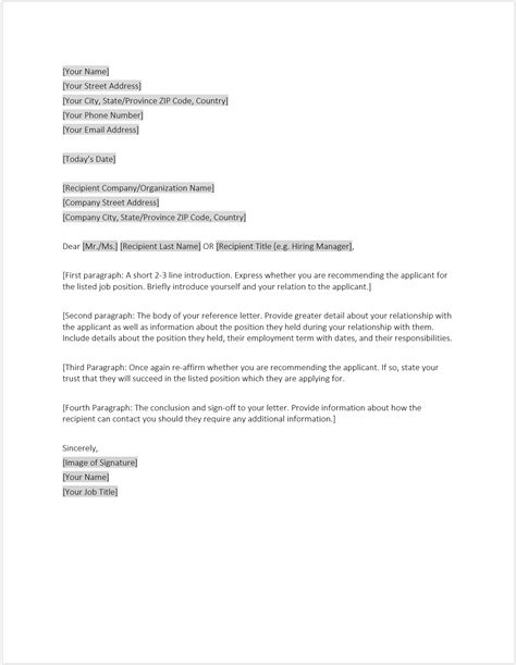 reference letter template word template