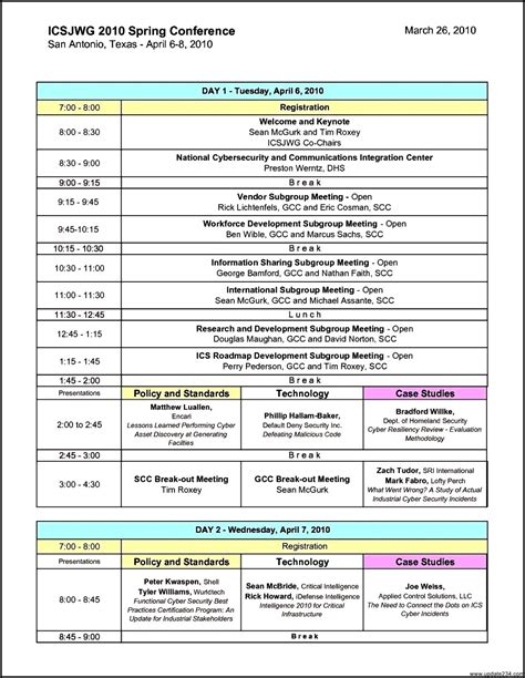conference schedule template conference agenda template template update234