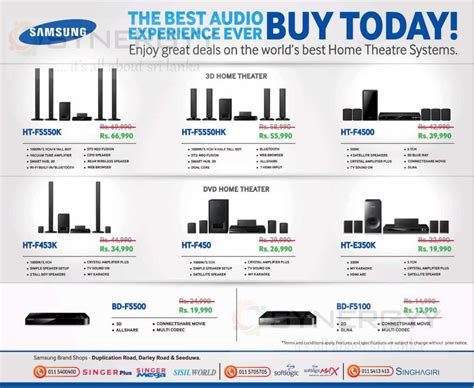wireless home cheap wireless home theater system