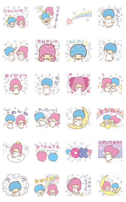 theme line twin little star little twin stars kansai dialect animated pop ups
