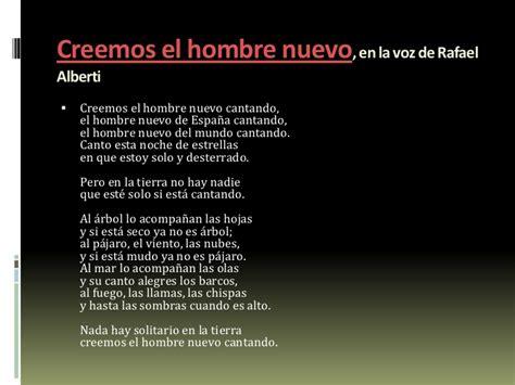 coleccion gomez torrego analisis los versos del camino poesa blackhairstylecuts com
