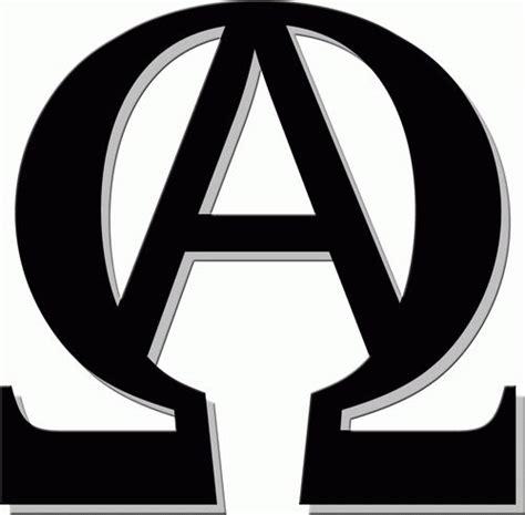 alfa  omega primeira   ultima letras  alfabeto