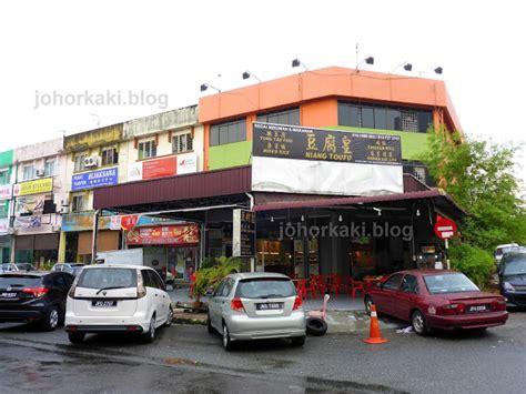 Living Room Cafe Taman Pelangi Jb Din Kee Beef Noodles In Pelangi Johor Bahru 鼎记牛腩粉 Jk1708