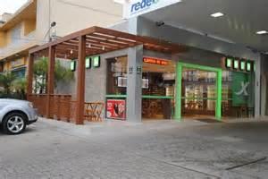 Home Design Center loja de conveni 234 ncia e posto de gasolina ney nunes