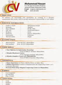 Different Resume Format by Pak Pc Web World Best Different Professional Resume Cv Templates Free