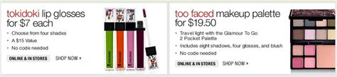 sephora at jcpenney printable coupons jcpenney printable coupons 2011