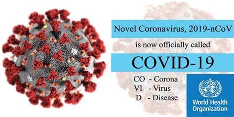 renames deadly coronavirus  china  covid