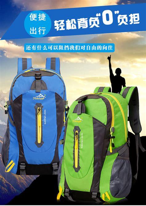 Mens Shoulder Bag Orange Intl 40l waterproof outdoor sports shoulder bag travel