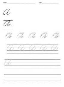 cursive writing template russian cursive alphabet practice sheets cursive writing
