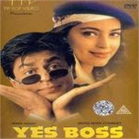 film india yes boss download latest bangla or hindi songs mp3 ringtones