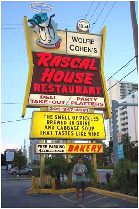 rascal house 301 moved permanently
