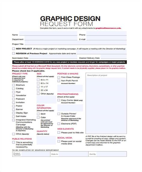 design request form template request form template