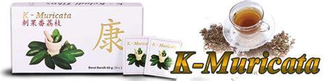 Obat Herbal K Muricata obat herbal miom alami paling uh k muricata