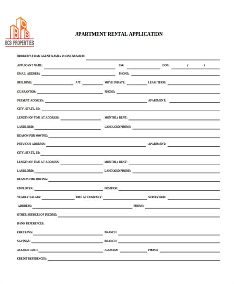 Cground Registration Form Template Rental Application Teacheng Us