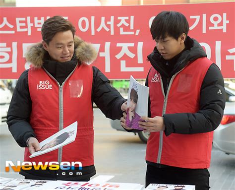 lee seung gi charity ask k pop lee seo jin and lee seung gi in charity event