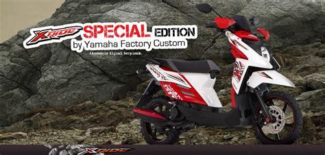 Jual Cover Motor Yamaha R25 High Quality harga motor matic x max informasi jual beli