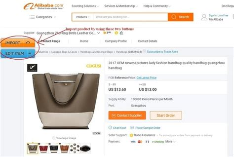 alibaba dropship apps to save money with amazon can i dropship from alibaba