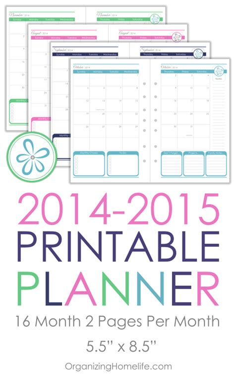 printable organizer calendar 2015 2015 planner giveaway from overwhelmed to organized