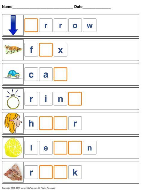 printable spelling games kid games free printable for kids my piano keys piano