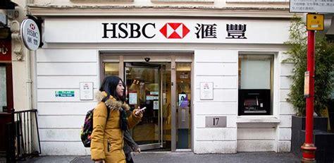 lavoro banca svizzera italia svizzera segreto bancario san francesco