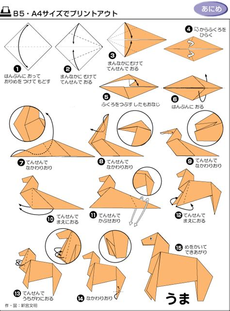 horse health and medical think like a horse rick gore horsemanship how to make an origami horse step by step found here info
