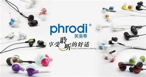 Phrodi 200 Earphone Pod 200 Black Hitam 1 phrodi 200 earphone pod 200 black lazada indonesia