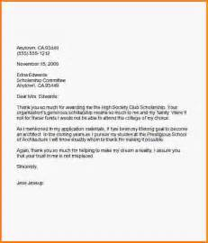 Thank You Letter Format With Letterhead Formal Thank You Letter Thank You Letter Format For