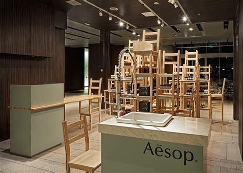 home design stores tokyo aesop midtown installation pop up shop tokyo 187 retail