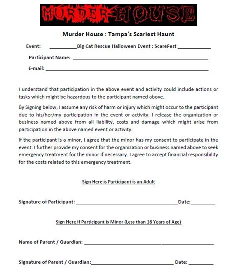 haunted house waiver haunted house waiver 28 images mckamey manor this haunted house in san diego is