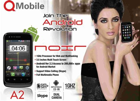 qmobile a2 classic themes download qmobile noir a2 modem driver