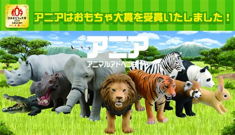 Takara Tomy Tomica Ania White Rhino As 07 ania animal adventure as 07 rhino rhinoceros figure