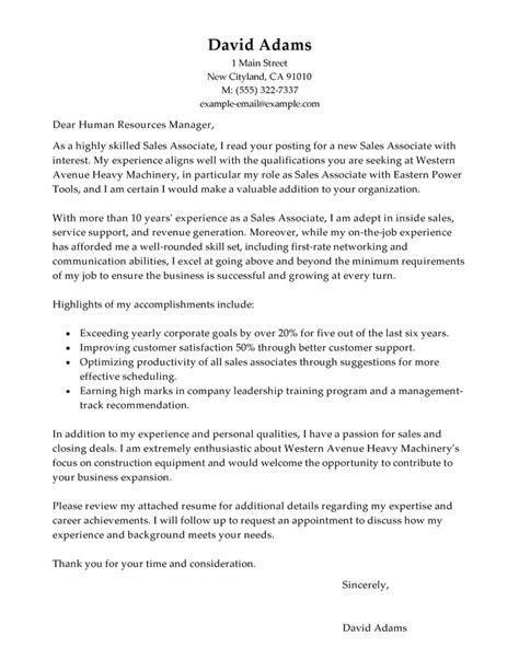 sales associate cover letter sample