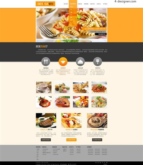 4 Designer Catering Websites Mall Edition Home Psd Layered Catering Website Templates Free