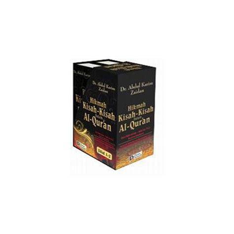 Farmasi Fisik Edisi 3 Buku Ke 1 buku hikmah kisah kisah dalam al quran 2 jilid lengkap
