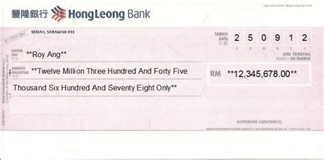 Release Letter Hong Leong Bank cheque writing printing software for malaysia banks