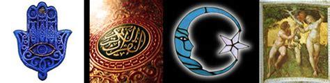 muslim symbol tattoo islamic tattoos what do they mean islamic tattoo
