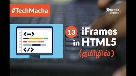 html5 tutorial youtube html5 course 13 iframes in html5 tamil tutorial