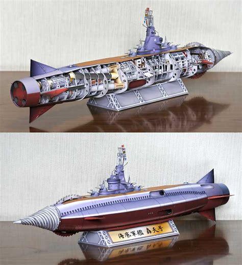 Submarine Papercraft - atragon detailed gotengo submarine battleship free